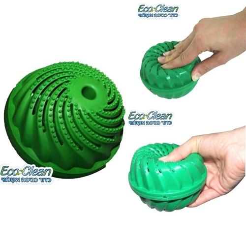 כדור הכביסה - הוא כדור כביסה אקולוגי מהדור החדש