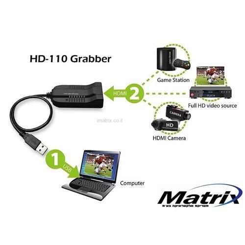 לוכד וידאו HDMI בחיבור USB