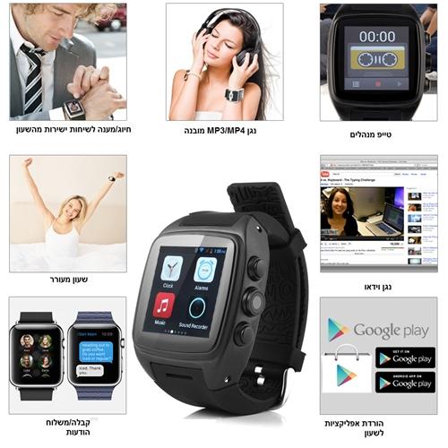 """שעון יד חכם בעל מסך מגע """"1.55 מעוצב חיבור סים"""