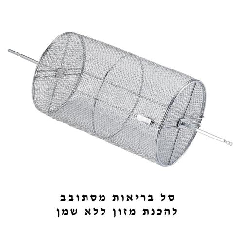 טוסטר אובן 35 ליטר נירוסטה דגם ATL-6635