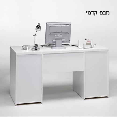 שולחן כתיבה עם שידת מגירות ותא מבית  HOME DECOR