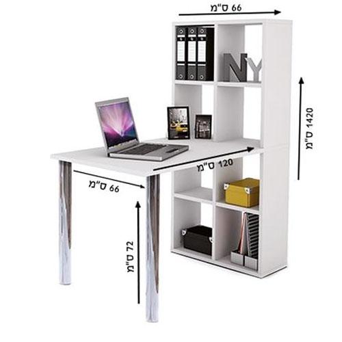 שולחן כתיבה משולב כוורת 8 תאים תוצרת אירופה