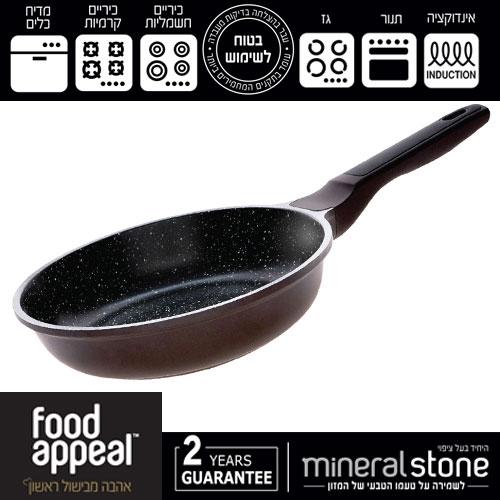 """מחבת 24 ס""""מ mineral מבית food appeal"""