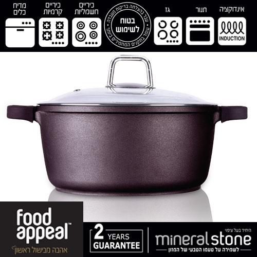 """סיר 36 ס""""מ mineral מבית food appeal"""