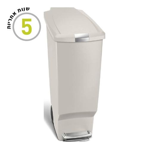 פח פלסטיק דוושה צר 40 ל' במבחר צבעים