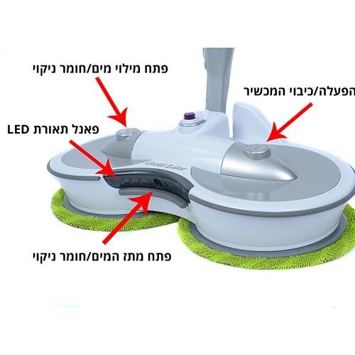 מכשיר לניקוי רצפות TURBO CLEANER