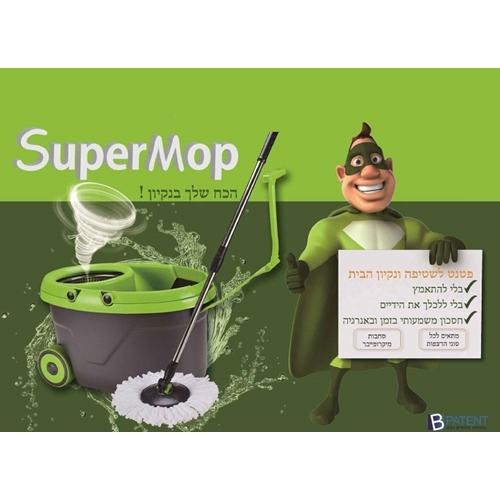 דלי הפלא - SuperMop