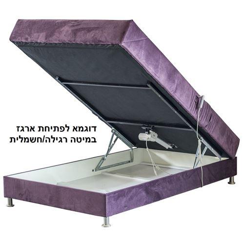 ספה ברוחב וחצי אורתופדית כוללת ארגז מצעים