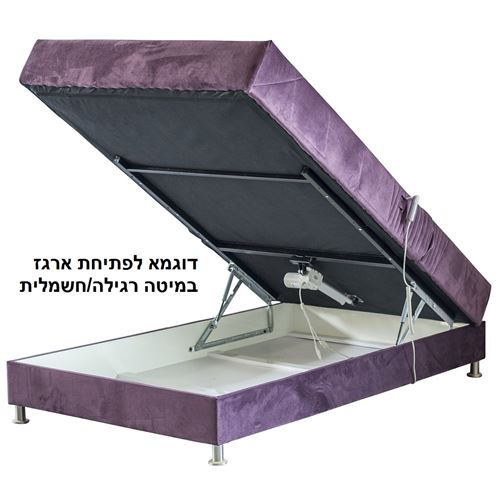 ספה ברוחב וחצי אורתופדית חשמלית כוללת ארגז מצעים