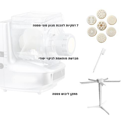 מכשיר חשמלי להכנת פסטה ביתית GOLD LINE