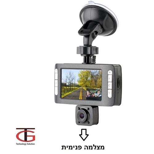 מצלמת דרך דו כיוונית FULL HD 1080p דגם 2018