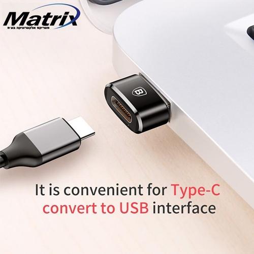מתאם למחשב USB זכר ל TYPE C נקבה- תומך טעינה מהירה