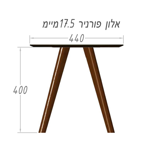 שולחן קפה מרובע לסלון מעוצב בסגנון כפרי ביתילי