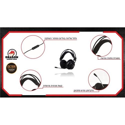 אוזניות גיימינג מקצועיות ואיכותיות דגם DRAGON EDGE