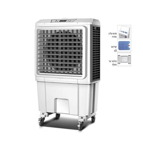 מצנן / קולר KRAUSS  6000 דגם KR-6000 בהספק 210W