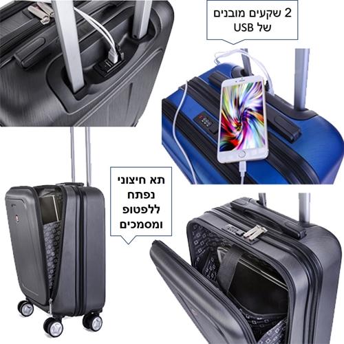 מזוודה טרולי עם תא חיצוני נפתח מבית Swiss