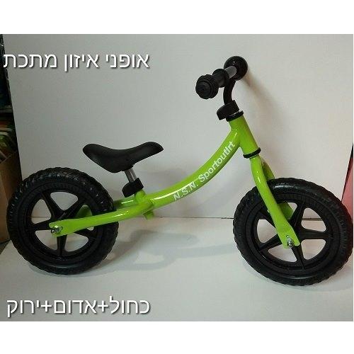 אופני יציבות מתכת לניידות בגיל צעיר מבית CITYSPORT