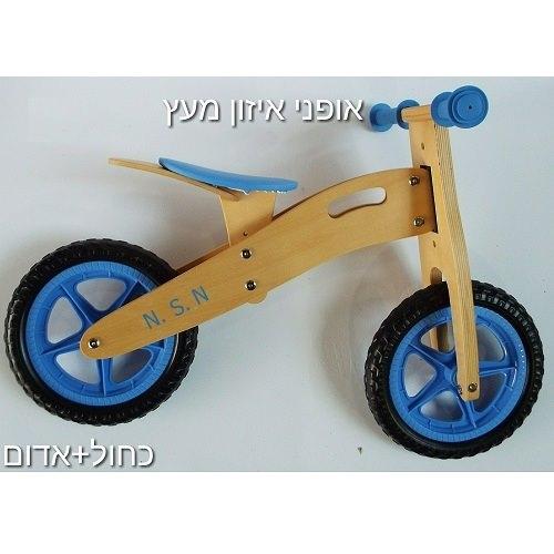 אופני יציבות עץ לניידות בגיל צעיר מבית CITYSPORT