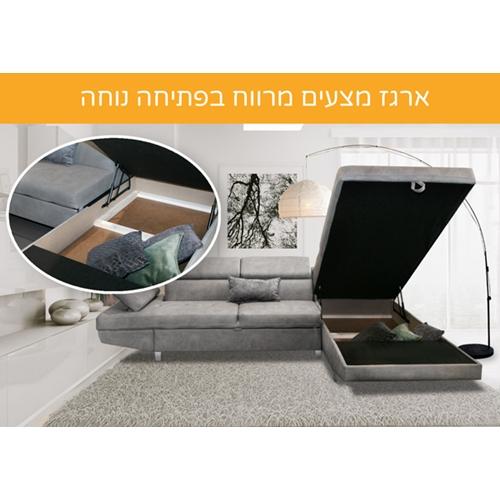 מערכת ישיבה פינתית נפתחת למיטה בריפוד בד איכותי