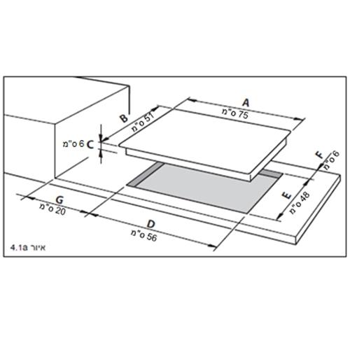 כיריים גז 5 להבות משטח זכוכית אפורה Delonghi NDG39