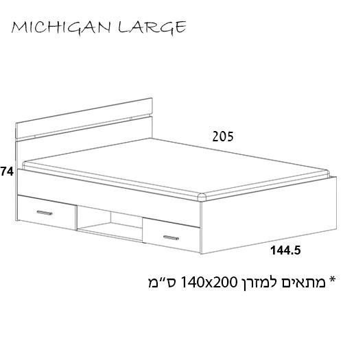 מיטה זוגית רחבה עם מגירות ותא אחסון תוצרת צרפת