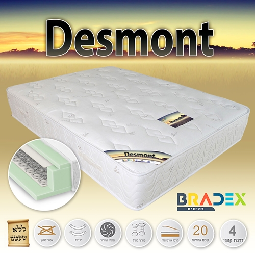 מיטת קומתיים מעץ אורן מלא לילדים ונוער דגם RICARDO בצבע לבן