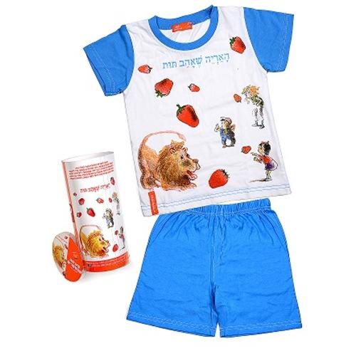 פיג'מת קיץ מהספרים- האריה שאהב תות