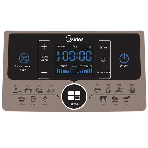 סיר לחץ חשמלי כסוף לבישול 8 ב-1 מסדרת InstaChef