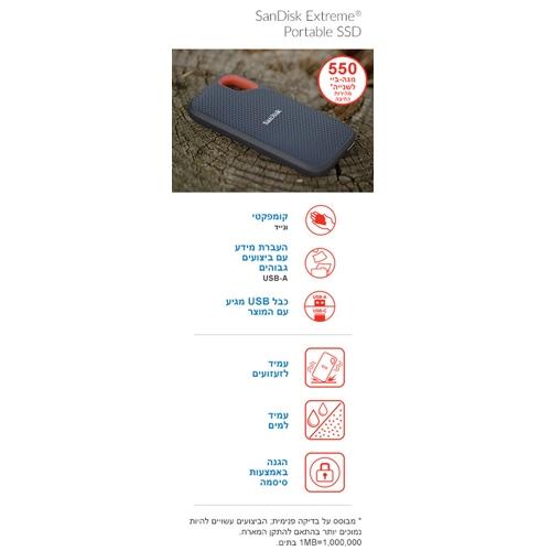 כונן Extreme Portable SSD חיצוני 2TB בית SanDisk