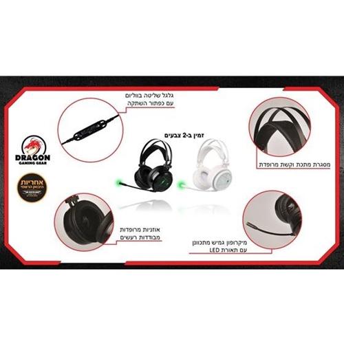 אוזניות גיימינג מקצועיות ואיכותיות DRAGON PLATINUM