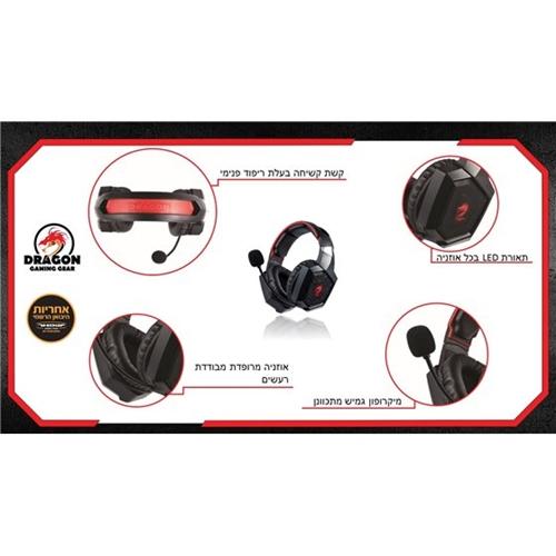 אוזניות גיימינג מקצועיות ואיכותיות DRAGON COMBAT