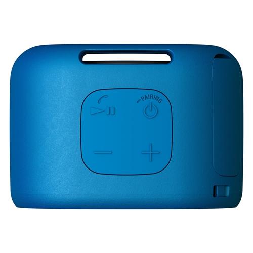רמקול אלחוטי נייד BT NFC עם סוללה פנימית SRS-XB01