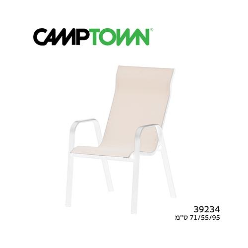 סט לגינה שולחן משולב זכוכית עם 2 כיסאות מעוצבים