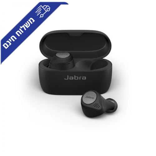 אוזניות jabra elite 75t true wireless