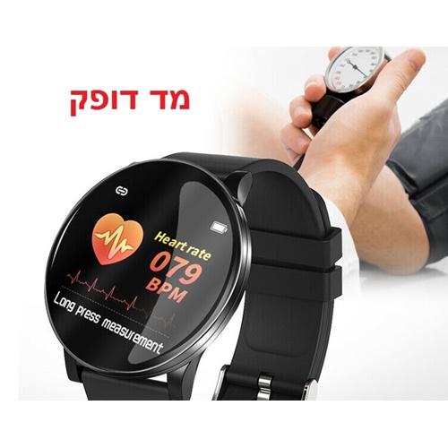 שעון ספורט חכם ומעוצב עם מד דופק עשוי מתכת UNISEX