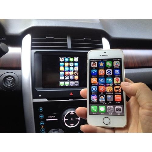 הזרמת מדיה אלחוטית ובאיכות Full-HD למסך ברכב