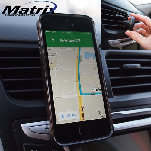 מעמד מגנטי לרכב לפתח המזגן מתאים לכל הסמארטפונים