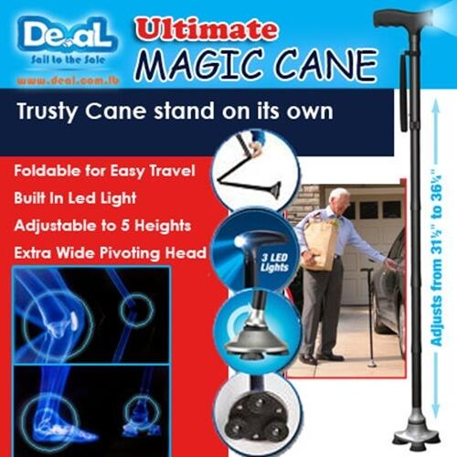 מקל הפלא - MAGIC CANE מקל הליכה עם מנורת הלד