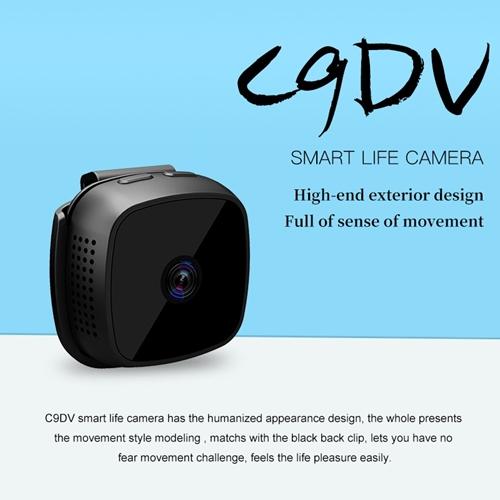 מצלמת ריגול זעירה  FULL HD 1080P SPY CAM MICRO DV