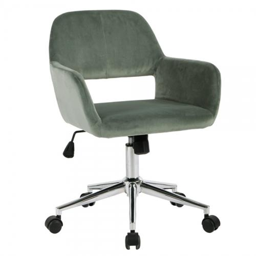 כיסא משרדי מעוצב מבית HOMAX דגם רוס