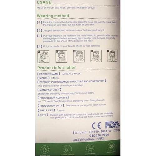 6 מסכות נשימה KN95 עם אישור FDA+CE*** שליח עד הבית