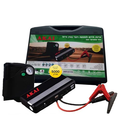סוללת חירום לגיבוי ולהתנעת רכבים + קומפרסור AKAI