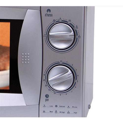 מיקרוגל מכני 20 ליטר דגם WP800P20