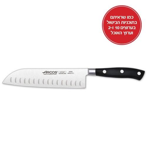 """סכין שף יפנית סנטוקו אורך 18 ס""""מ מבית ארקוס ספרד"""