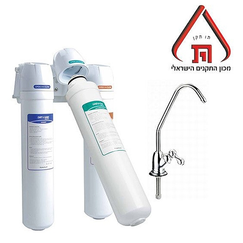 מערכת טיהור וסינון מים 3 שלבים כולל ברז מזיגה
