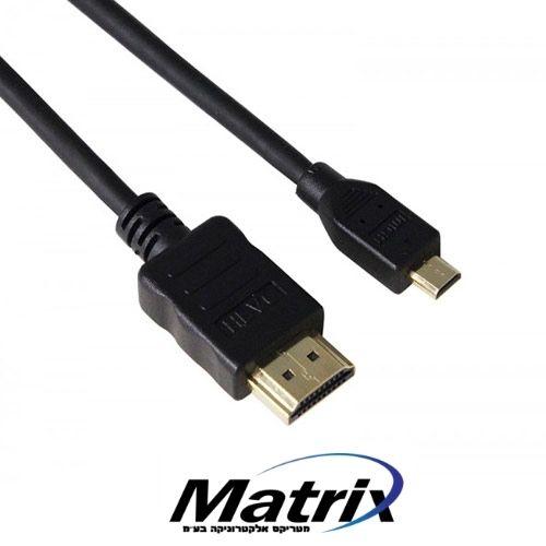 כבל HDMI ל- Micro HDMI של MATRIX