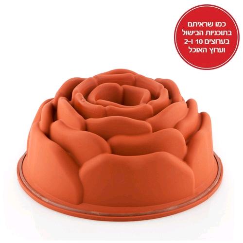 """תבנית סיליקון בצורת ורד 22 ס""""מ סיליקומארט"""