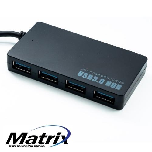 מפצל USB3.0 איכותי ל 4 פורטים