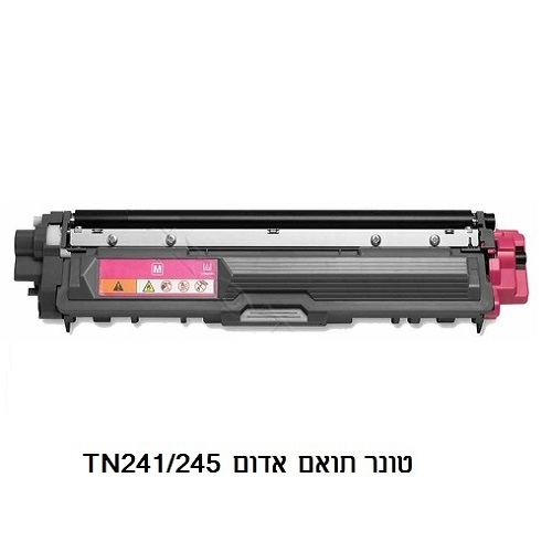 טונר תואם BROTHER TN-241/245M צבע אדום