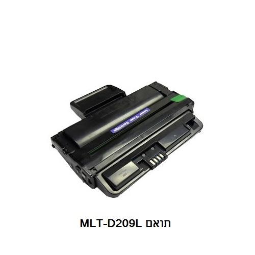 טונר תואם סמסונג דגם MLT-D209L - צבע שחור